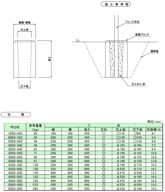 base-product-02-01